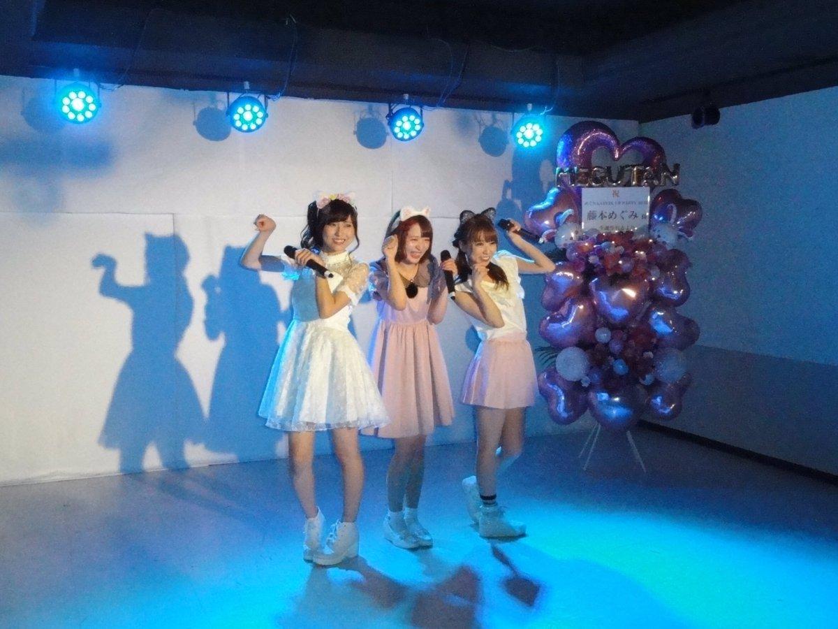 うてなまりえ、藤本めぐみ、咲坂柚衣による「まりめぐゆいイベント」が1月21日(日)に開催