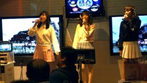 うてなまりえ藤本めぐみ咲坂柚衣によるオフ会イベント