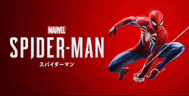 【神ゲー】PS4 マーベル・スパイダーマン 感想・評価・バグ・在庫まとめ【クソゲー】